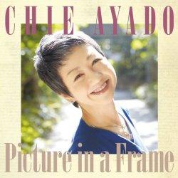 画像1: CD+DVD  綾戸 智恵 CHIE AYADO /  PICTURE IN A FRAME