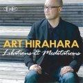 CD Art Hirahara アート・ヒラハラ / Libations & Meditations