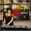 ブルースの旨味が瑞々しくほとばしる、誠に爽やかな正統派ヴィブラフォンの会心打名演! CD 山本 玲子 テンパス・フュジット REIKO YAMAMOTO / WILTON'S MOOD ウィルトンズ・ムード