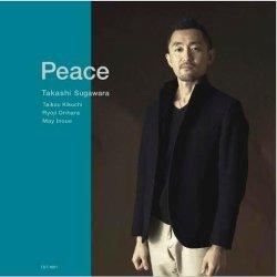 画像1: 詩的エモーションと迫真スリルに満ちた密度の高い現代リリカル・ロマン世界! CD 菅原 高志 グループ TAKASHI SUGAWARA / PEACE ピース