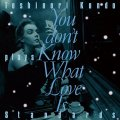 CD   近藤 等則 TOSHINORI KONDO / YOU DON'T KNOW WHAT LOVE IS  あなたは恋を知らない