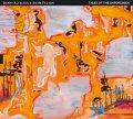 エネルギッシュでいて鋭利に研ぎ澄まされた必殺!スピリチュアル系フリー・ジャズ会心打!! CD BARRY ALTSCHUL'S 3 DOM FACTOR バリー・アルトゥシャル / TALES OF THE UNFORESEEN