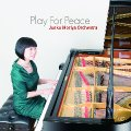 CD 守屋純子オーケストラ Junko Moriya Orchestra / Play For Peace プレイ・フォー・ピース
