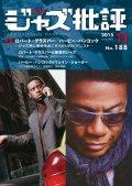 隔月刊ジャズ批評2015年11月号(188号) 特集 『ロバート・グラスパー/ハービー・ハンコック』