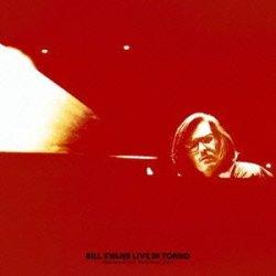 画像1: CD BILL EVANS ビル・エヴァンス /  LIVE IN TOKYO ライヴ・イン・トーキョー