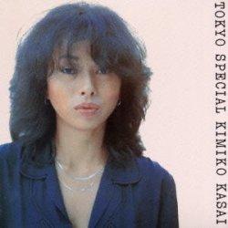画像1: CD KIMIKO KASAI 笠井 紀美子 /  TOKYO SPECIAL  トーキョー・スペシャル