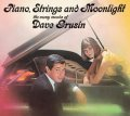 CD DAVE GRUSIN デイヴ・グルーシン /  PIANO, STRINGS AND MOONLIGHT