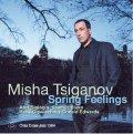 注目のピアニスト率いるクインテットの2作目 CD MISHA TSIGANOV ミシャ・シガノフ / SPRING FEELINGS