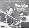 【STORYVILLE 復刻CD】  HOWARD McGHEE & BENNY BAILEY  ハワード・マーギー & ベニー・ベイリー/  HOME RUN ホーム・ラン