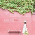 FRESH SOND NEW TALENTから日本人ピアニストの新譜です! CD MEGUMI YONEZAWA TRIO メグミ・ヨネザワ・トリオ / A RESULT OF THE COLORS