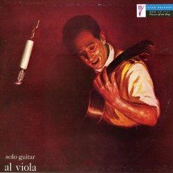 画像1: 幻の西海岸レーベルMODEに残されたギター名品 CD   AL VIOLA アル・ヴィオラ / ソロ・ギター