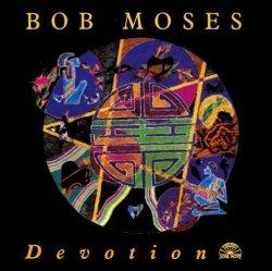 画像1: 日本初CD化 CD  BOB MOSES  ボブ・モーゼス / DEVOTION   デヴォーション