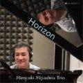 欧州的な香り漂う作品 CD 宮下 博行 HIROYUKI MIYASHITA  / HORIZON  ホライズン