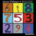 硬派で渋い伝統美と自在な現代感覚を兼備した、親しみやすさ抜群の旨口抒情アクション世界 CD JASON PALMER / BEAUTY 'N' NUMBERS THE SUDOKU SUITE