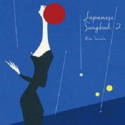 画像1: CD  たなか りか RIKA TANAKA  / JAPANESE SONGBOOK  2