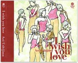 画像1: ファーストCD うしじま あおい (現 山口 葵 ) AOI  USHIJIMA  /  I WISH YOU LOVE