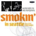 ホット&アーシーな濃い口の旨味と沸騰パワーがみなぎった痛快!絶好調ライヴ!!! CD WYNTON KELLY TRIO - WES MONTGOMERY ウィントン・ケリー、 ウェス・モンゴメリー / SMOKIN' IN SEATTLE : live at the PENTHOUSE