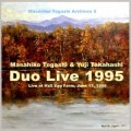 2枚組CD 富樫 雅彦 MASAHIKO TOGASHI  & 高橋 悠治  YUJI TAKAHASHI   /   DUO LIVE 1995