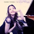 SHM-CD 田中 菜緒子 NAOKO TANAKA TRIO /  I FALL IN LOVE TOO EASILY アイ・フォール・イン・ラヴ・トゥー・イージリー