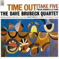 CD  DAVE BRUBECK QUARTET  ディブ・ブルーベック・カルテット  /  TIME OUT  タイム・アウト