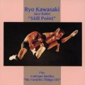 "CD   川崎 燎 RYO KAWASAKI  /  JAZZ BABALLET ""STILL POINT""  +  COLTRANE MEDLEY"
