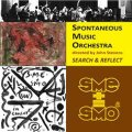 2枚組CD  SPONTANEOUS MUSIC ORCHESTRA  /  SERCH & REFLECT