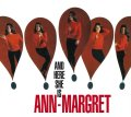 CD Ann-Margret アン・マーグレット / And Here She Is + The Vivacious One + 3 Bonus Tracks