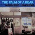 熱血武骨なアグレッシヴさみなぎる突撃疾駆ぶりでスカッと興奮させる硬派ピアノ・トリオ会心打! CD 浦島 正裕 MASAHIRO URASHIMA / THE PALM OF A BEAR ザ・パーム・オブ・ア・ベアー