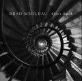 ダークな瞑想感と荘厳なエレガンスに彩られたワン&オンリーの劇的端麗ソロ・ピアノ CD BRAD MEHLDAU ブラッド・メルドー / AFTER BACH