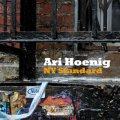 【FRESH SOUND】CD Ari Hoenig / NY Standard