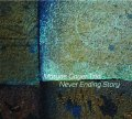 【FRESH SOUND NEW TALENT】オススメ ピアノトリオ作品  CD MATYAS GAYER TRIO / NEVER ENDING STORY