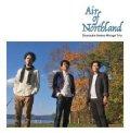 (Cuttlefish Works) CD 海野 俊輔 Mirage Trio / エアー・オブ・ノースランド