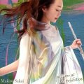 CD  酒井 麻生代 MAKIYO SAKAI  /  PICTURES AT  AN EXHIBITION  展覧会の絵