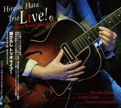 畑 ひろし / Trio Live!