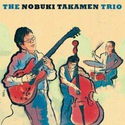 画像1: CD 高免 信喜 / The Nobuki Takamen Trio