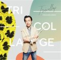 CD 大坂  昌彦  MASAHIKO OSAKA  /  TRICOLAGE   トリコラージュ