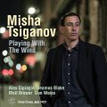 【CRISS CROSS】CD Misha Tsiganov ミシャ・トサイガノーブ  / Playing With The Wind