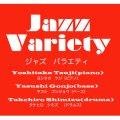紙ジャケット仕様CD   権上 康志 YASUSHI GONJO /  Jazz Variety  ジャズバラエティ
