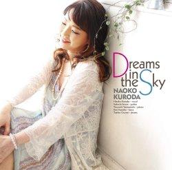 画像1: CD   黒田 ナオコ NAOKO KURODA  /  DREAMS IN THE SKY  ドリ0ムス・イン・ザ・スカイGENTLE EYES ジェントル・アイズ