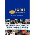 書籍   V.A. オムニバス(原田 和典 監修)  /  ブルーノート80ガイドブック