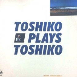 画像1: CD  秋吉 敏子  TOSHIKO AKIYOSHI  /  トシコ・プレイズ・トシコ  TOSHIKO PLAYS TOSHIKO