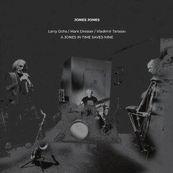 画像1: 【 NO BUSINESS】300枚限定輸入盤LP     LARRY OCHS  ラリー・オックス  /   JONES IN  TIME  SAVES NINE