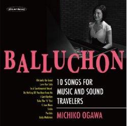 画像1: ★送料込み価格設定商品★180g重量盤LP   小川 理子  MICHIKO OGAWA   /   BALLUSHON  バルーション-