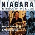 3管編成の新作! CD 小林陽一 & JJM (Japanese Jazz Messengers) /  NIAGARA SHUFFLE  ナイアガラ・シャッフル