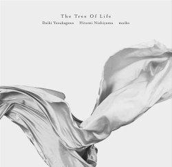 安ヵ川 大樹 - 西山 瞳 - maiko / The Tree Of Life