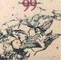 CD  片山 広明  /  99(Ninety-Nine)