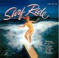 UHQ-CD    ART PEPPER アート・ペッパー /  SURF RIDE サーフ・ライド