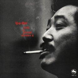 画像1: 【three blind mice Supreme Collection 1500】CD  ジョージ大塚   GEORGE OHTSUKA   /  GO ON   ゴー・オン