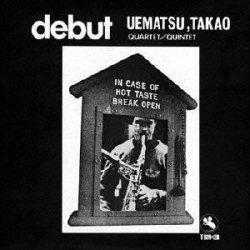 画像1: 【three blind mice Supreme Collection 1500】CD  植松  孝夫 TAKAO UEMATSU   /  DEBUT   デビュー