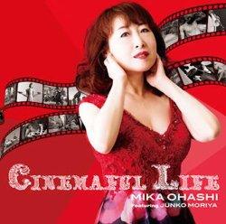 画像1: CD   大橋 美加  MIKA OHASHI  /  CINEMAFUL LIFE Featuring Junko Moriya   シネマフル・ライフ・フィーチャリング・ジュンコ・モリヤ